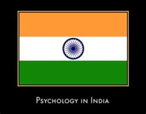 Essay on Dreams in Social Psychology; Psychology